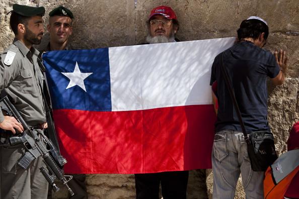"""علاقة """"إسرائيل"""" التجاريّة مع تشيلي والبيرو وكولومبيا"""