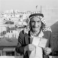 """""""المؤرخون الجدد"""" في إسرائيل"""