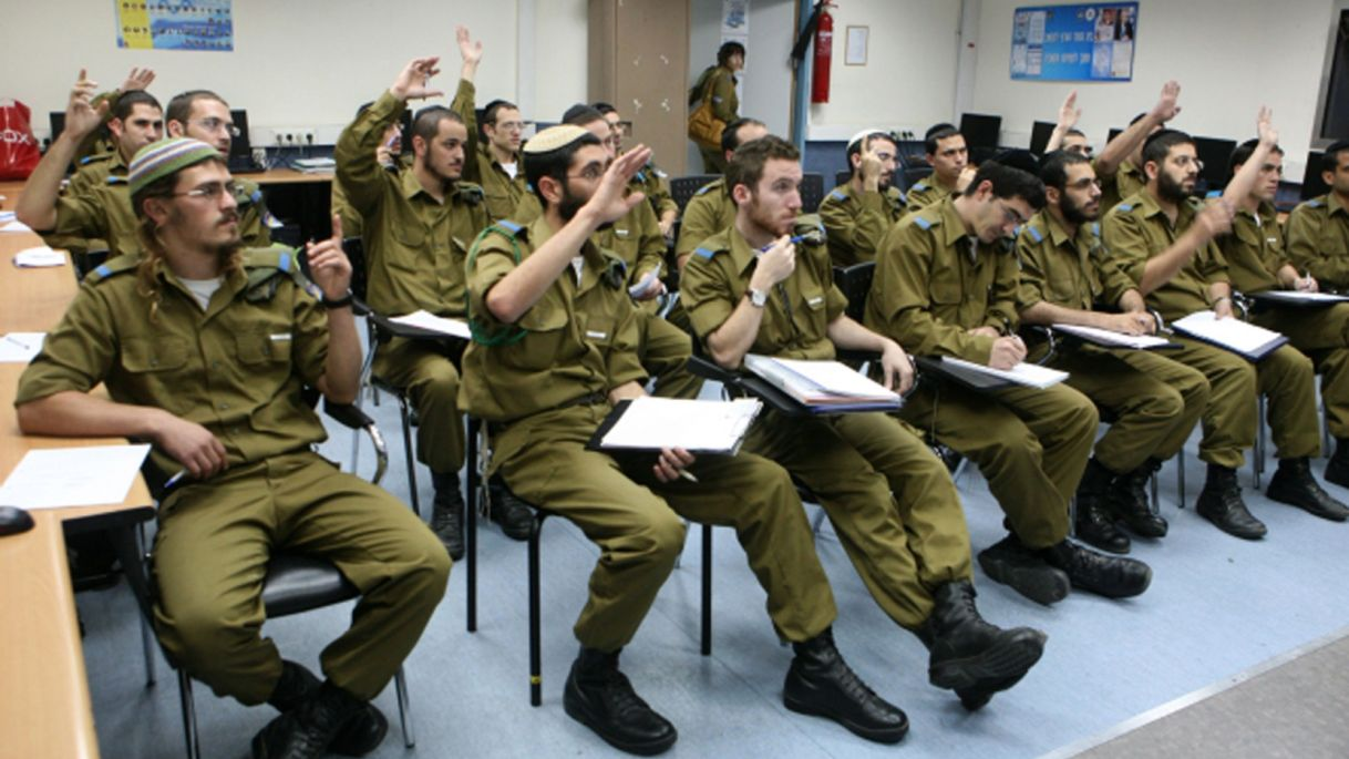 """فصول من تاريخ سرية العلوم في """"إسرائيل"""""""