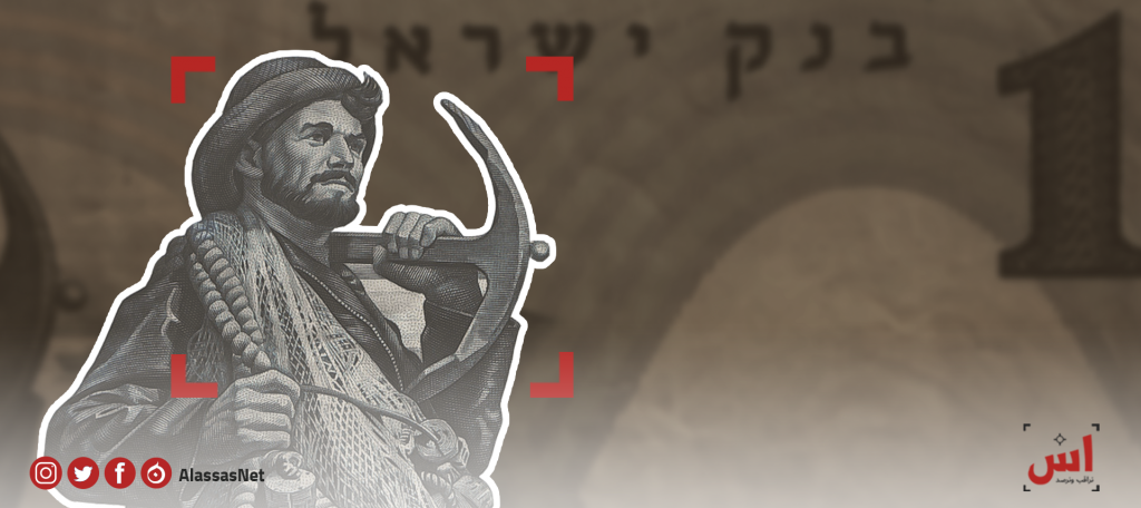 الصندوق القومي اليهودي والأسس الاقتصادية للاحتلال