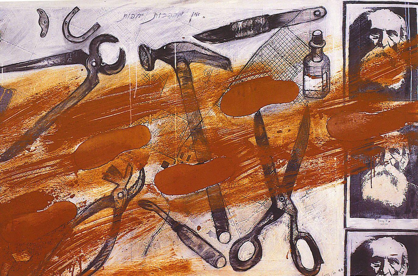 النظام المؤسسي النخبوي لحركة العمل الصهيونية
