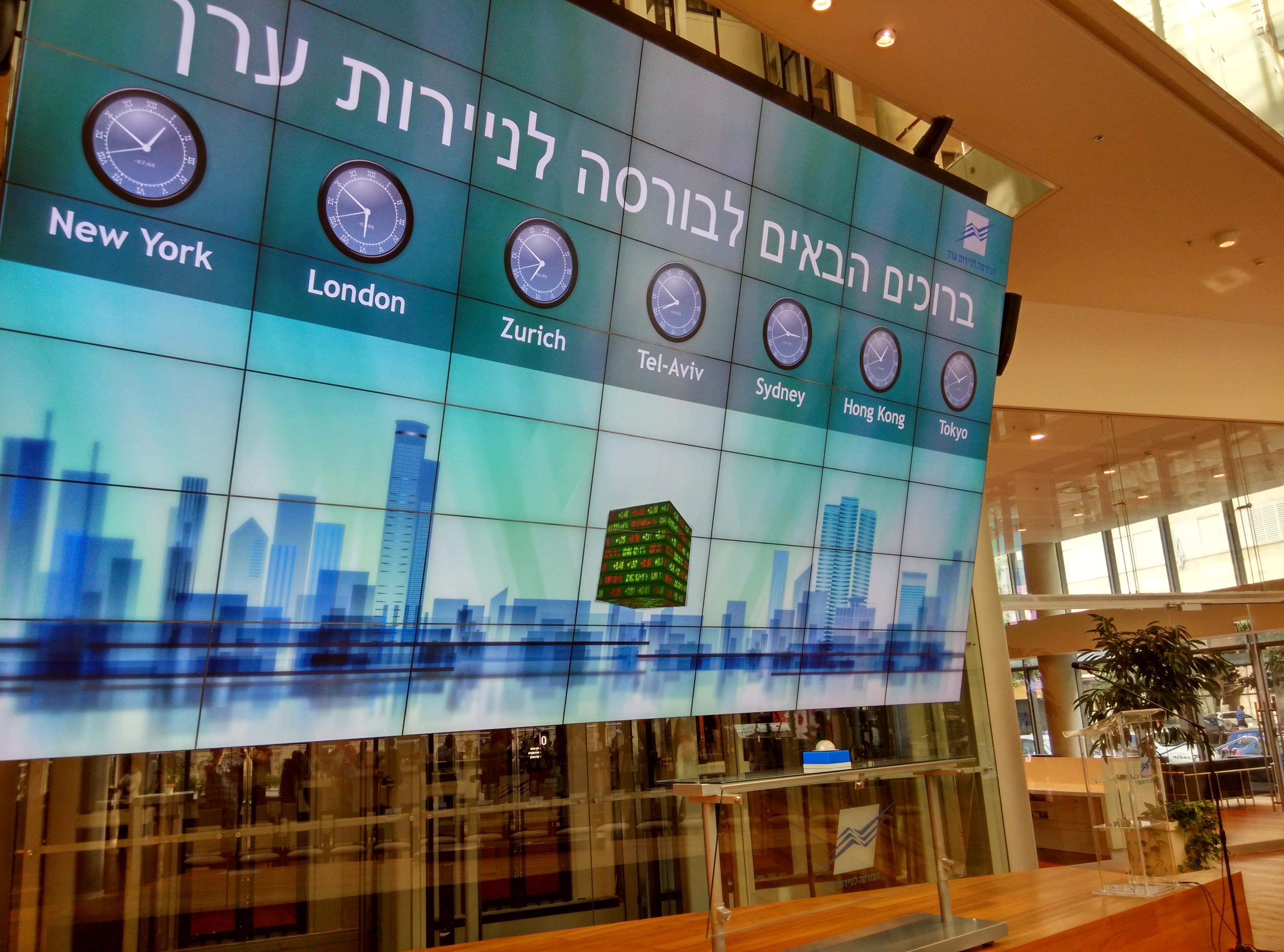 الاقتصاد الإسرائيلي ومؤشرات تباطؤ النمو