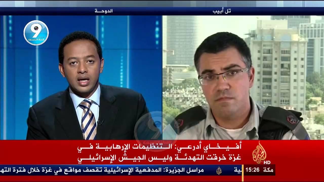 """أساليب حوار المتحدثين باسم """"إسرائيل"""" للإعلام العربي"""