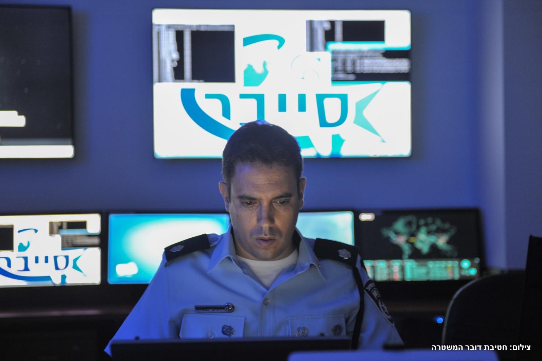 """كيف تخطط """"إسرائيل"""" لحماية أمنها الإلكتروني؟"""