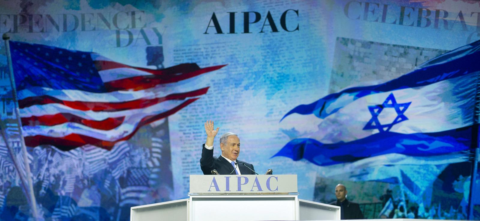 وثيقة إسرائيل-أمريكا للدفاع الإلكتروني