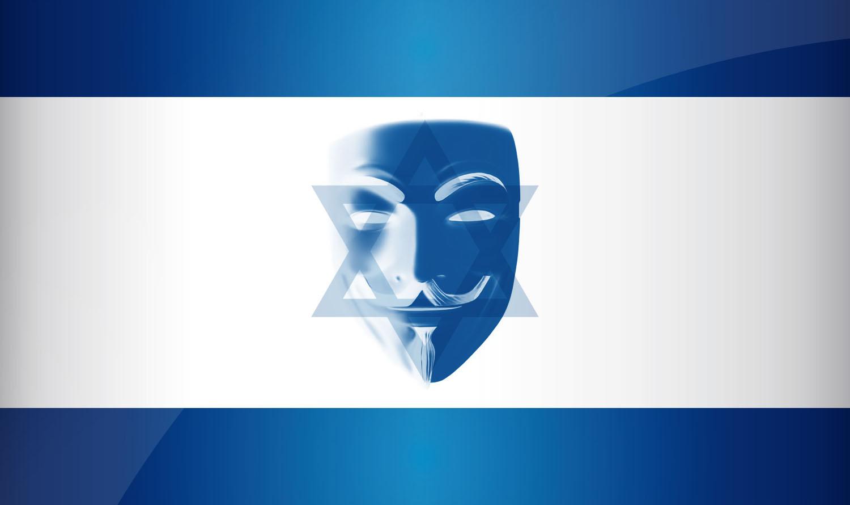 الثغرات الإلكترونية بالمؤسسات الإسرائيلية