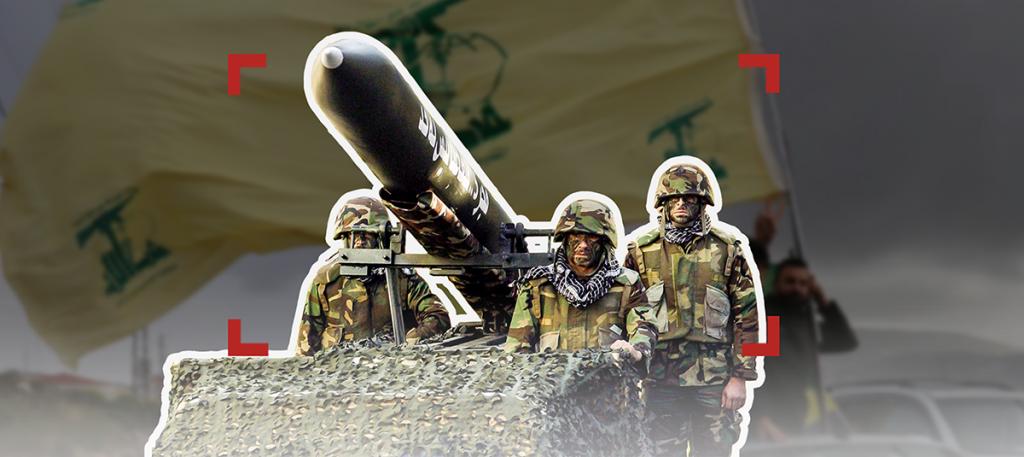 """""""حزب الله"""" كقوة عسكريّة"""