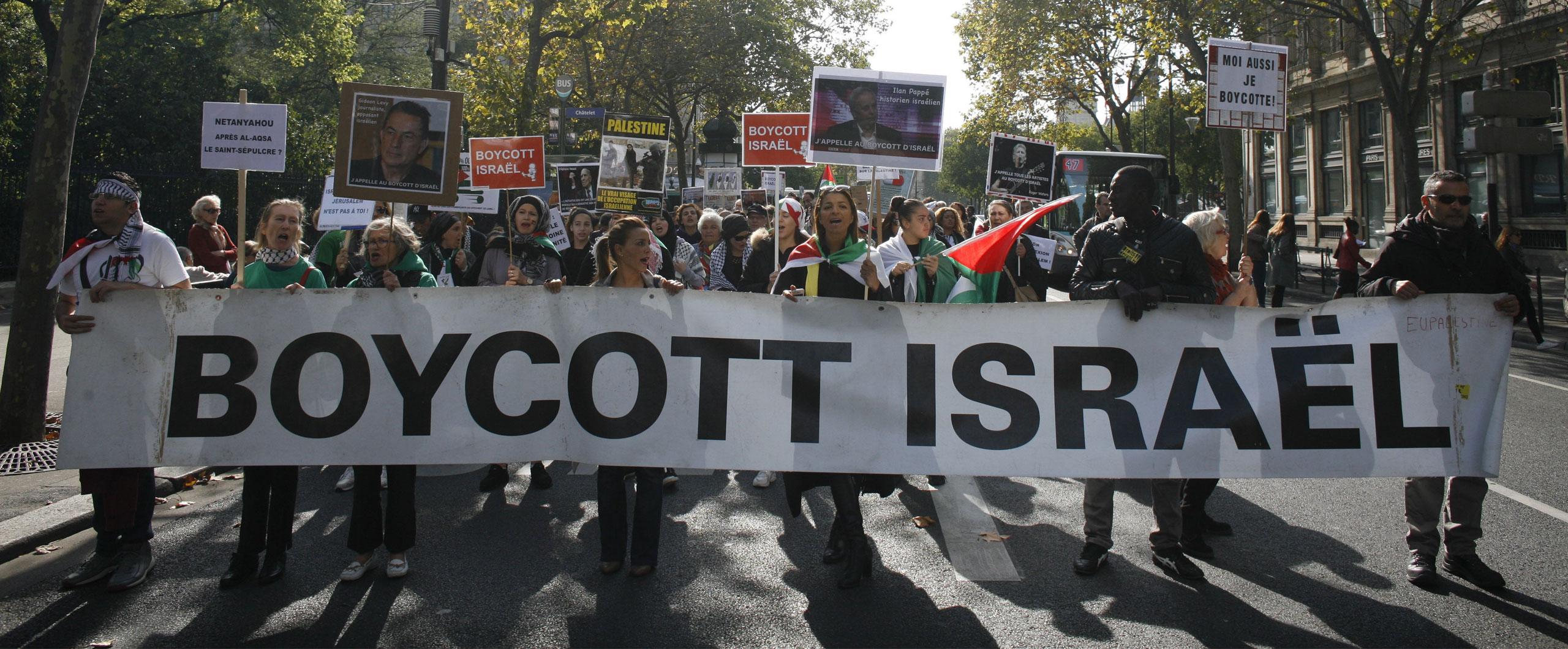 """كيف تشكّل الـBDS تهديدًا استراتيجيًا  لـ """"إسرائيل""""؟"""