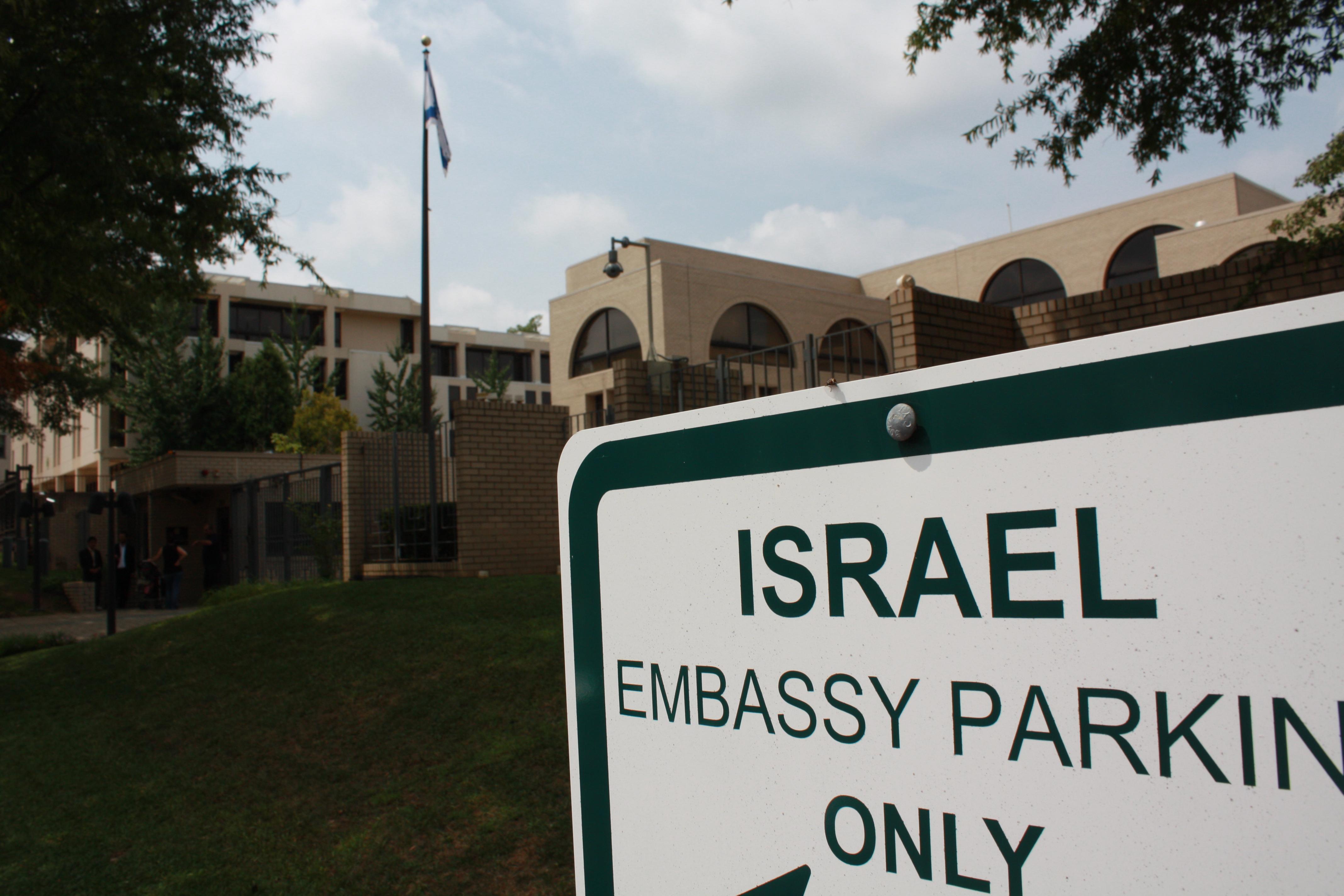 منذ 2008.. مبتعثون سعوديون بالسفارة الإسرائيلية