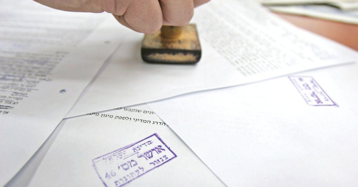 مقصّات الرّقابة الإسرائيليّة