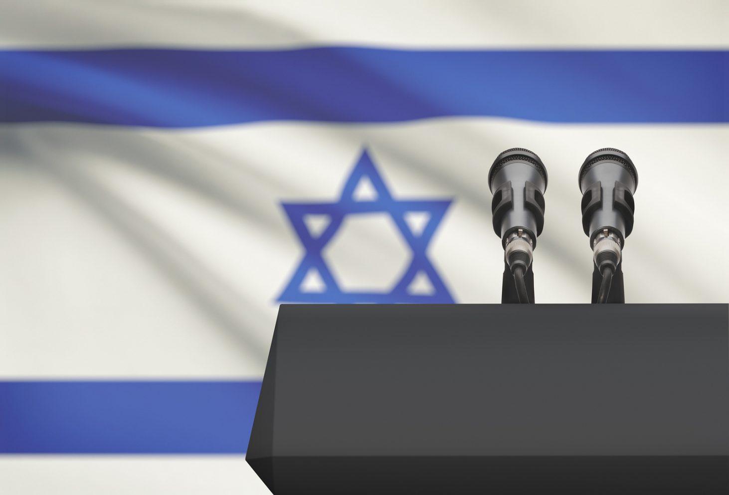 قانون القومية.. ضربة للدعاية الإسرائيلية!