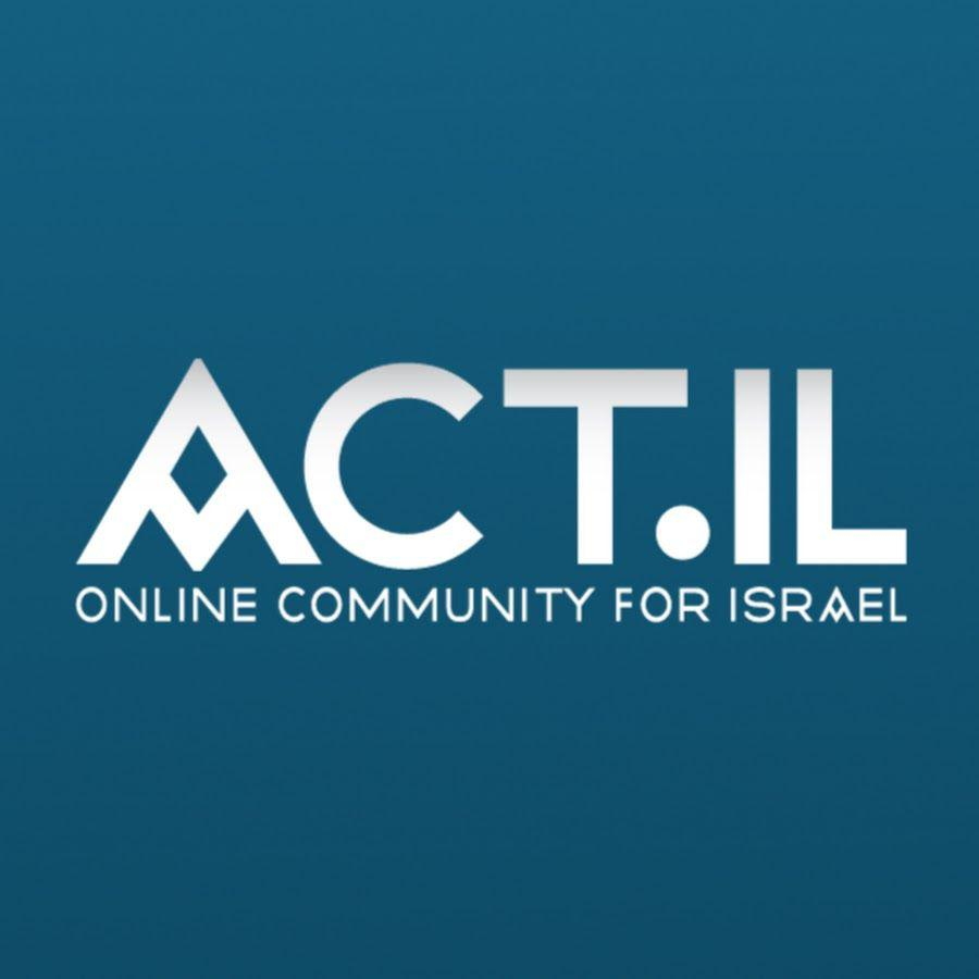 تطبيق Act.il: الذباب الإلكتروني الإسرائيلي