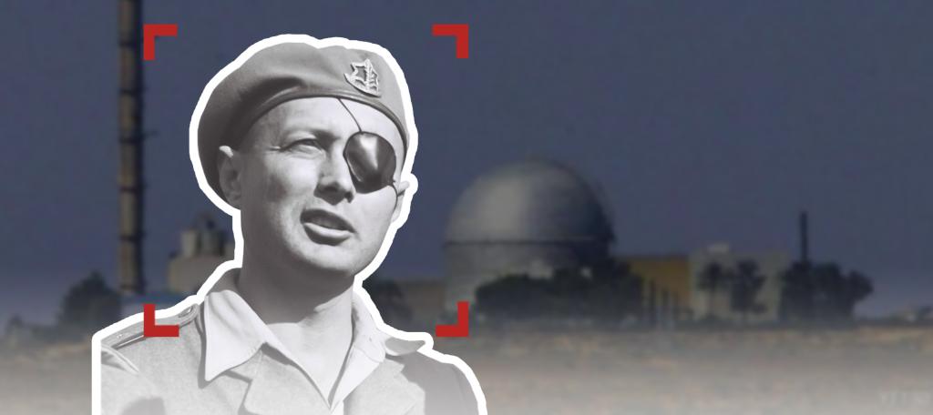 1967.. ديان وشبح حرب أهلية إسرائيلية