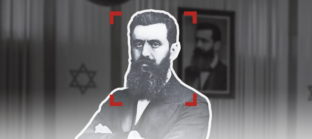 هرتسل: الأب الروحي للدولة اليهودية