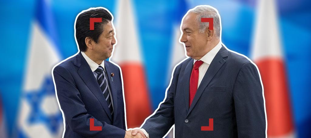 """اليابان و""""إسرائيل"""": تقارب تكنولوجي اقتصادي"""