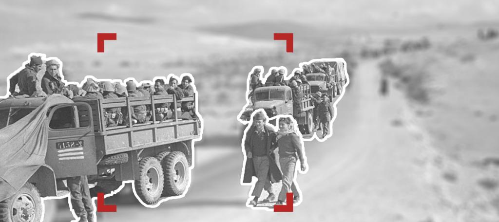 حملة حوريف: احتلال فلسطين وسيناء