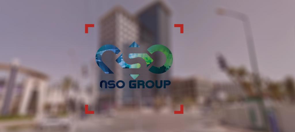 NSO: جلاد مأجور للأنظمة القمعية