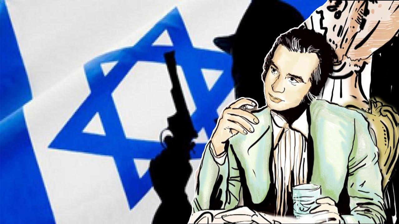 """وحدة كيدون: خنجر """"إسرائيل"""" السري"""