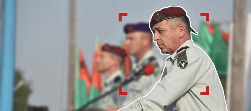 أفيف كوخافي: رئيس الأركان الجديد