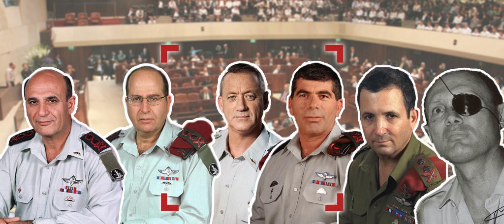 """""""إسرائيل"""": حكومات جنرالات الحرب(1)"""
