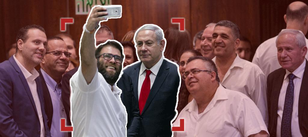 الكاريزما: مشكلة الوسط السياسي الإسرائيلي