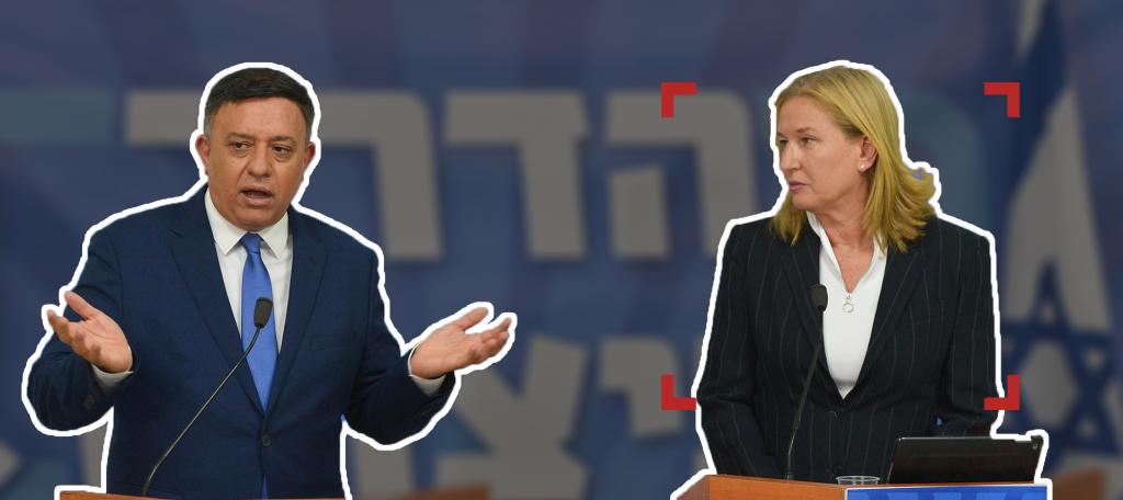 المعارضة الإسرائيلية: الانقسام على الذات