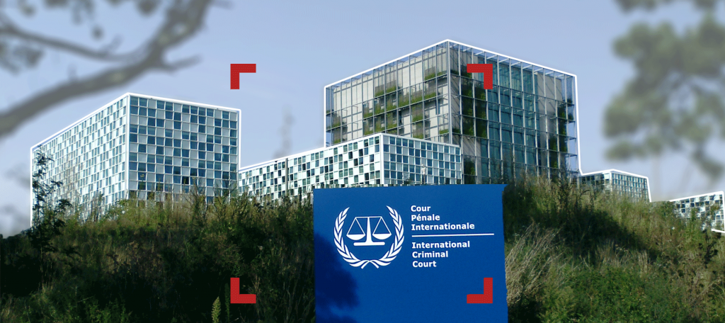 """الجنائية الدولية: """"إسرائيل"""" على بعد خطوة"""