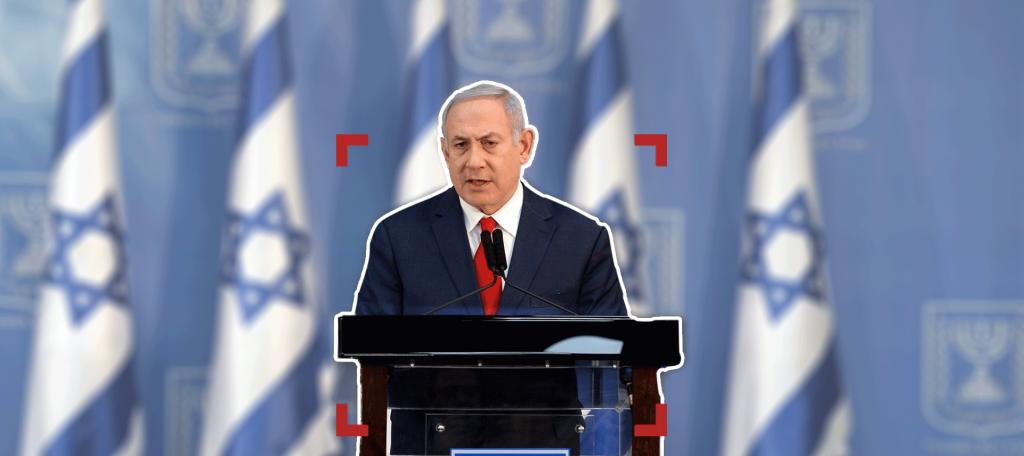 الدبلوماسية الإسرائيلية: انزلاق نحو اليمين الشعبوي