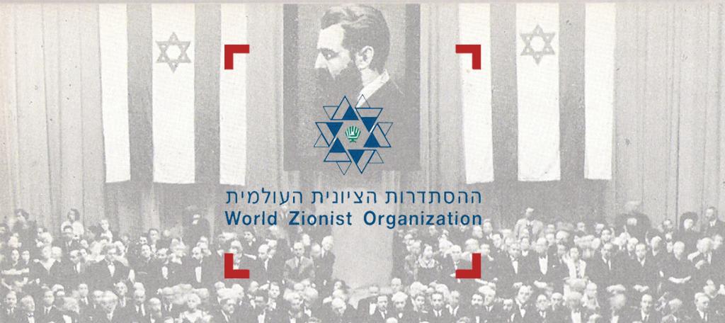 """الهستدروت.. دولة داخل """"إسرائيل"""""""