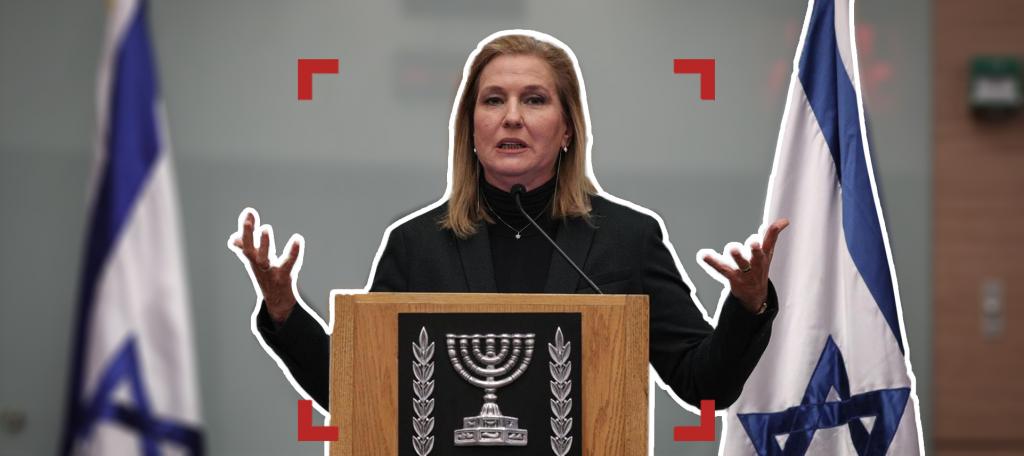 تسيفي ليفني: حرباء السياسة الإسرائيلية
