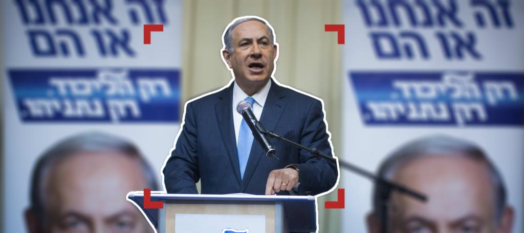 ليكود نتنياهو: ميول يميني انتهى بتطرف