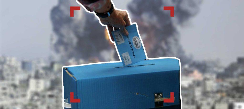 """هل تؤثر الحرب السياسية على نتائج انتخابات """"إسرائيل""""؟"""