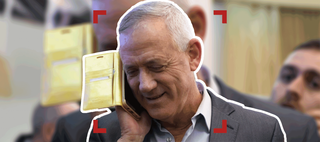 القرصنة الإلكترونية ضد إسرائيل.. كيف ستؤثر على الانتخابات ؟