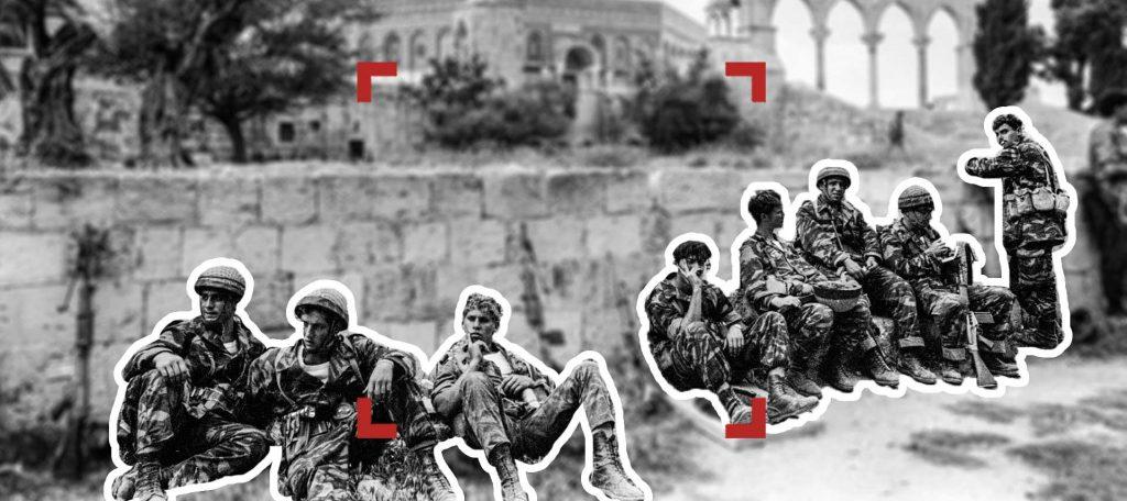 كيف غيرت حرب 1967 الاقتصاد الإسرائيلي؟