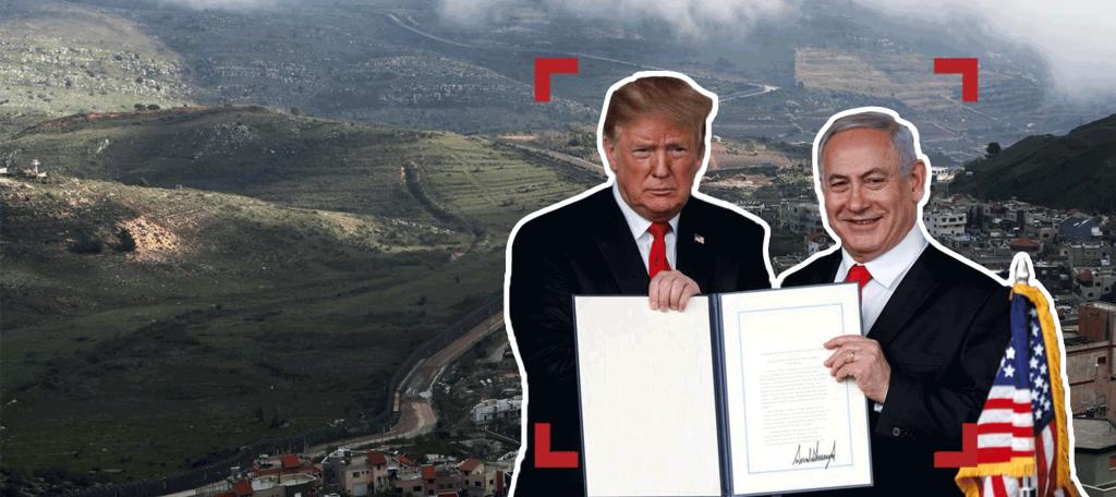ضمّ الجولان.. اعتراف أميركي وإنكار إسرائيلي