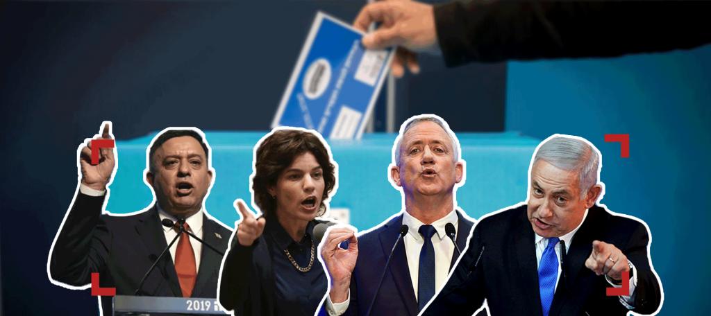 """انتخابات """"إسرائيل"""".. مناكفات سياسية مستعرة"""