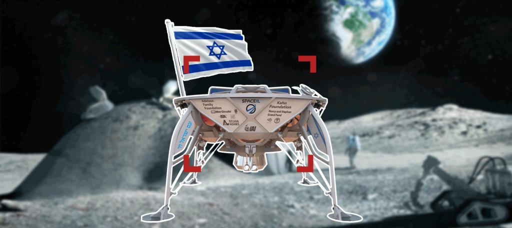 فشل إسرائيلي بالهبوط على القمر: ماذا بعد؟
