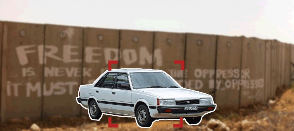 سيارات إسرائيلية مسروقة في الضفة: كيف جاءت ومن المستفيد؟