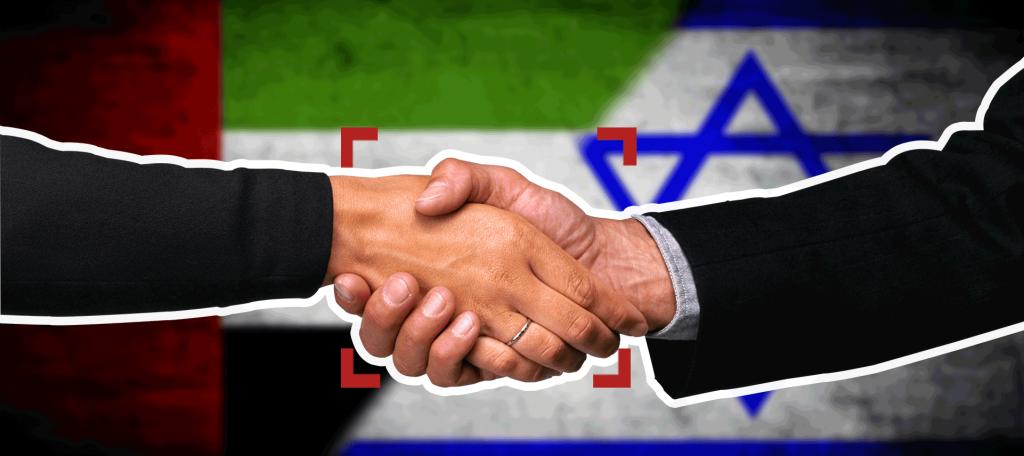 """الإمارات – """"إسرائيل"""": علاقات تجارية مزدهرة"""