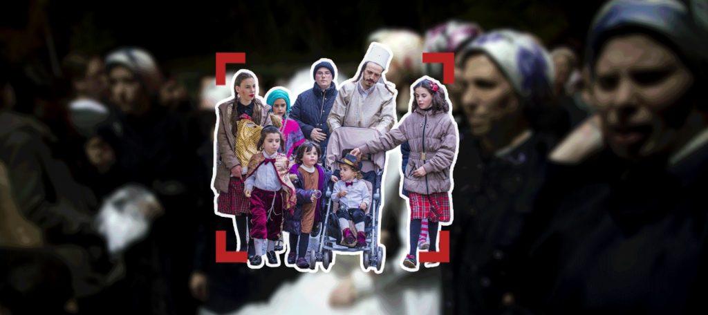 """الحريديم: عامل التغير الديموغرافي في """"إسرائيل"""""""