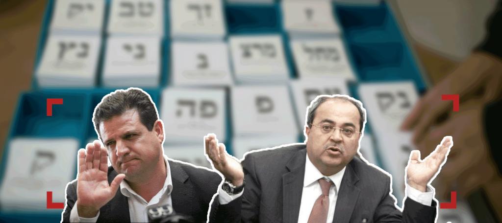 لماذا تراجعت مشاركة عرب 48 في انتخابات الكنيست الإسرائيلي؟