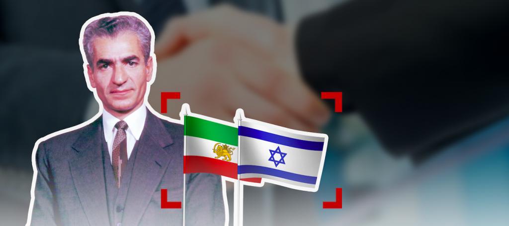 """العلاقة الوطيدة بين """"إسرائيل"""" وإيران قبل الثورة الخمينية"""
