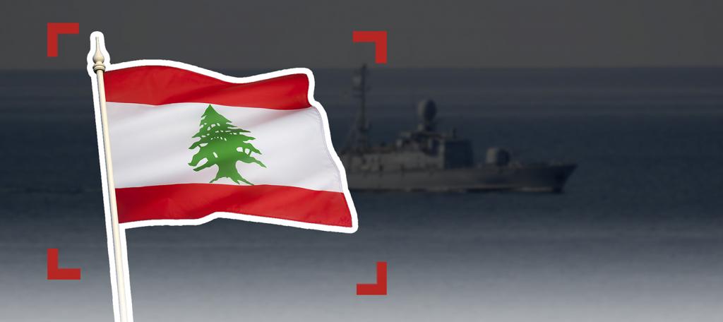 """النزاع البحري بين """"إسرائيل"""" ولبنان: ما القصة؟"""
