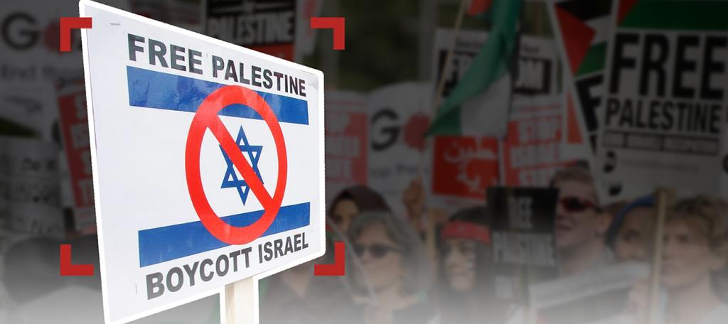 """""""إسرائيل"""" وBDS: مواجهة أم احتواء أزمة؟"""