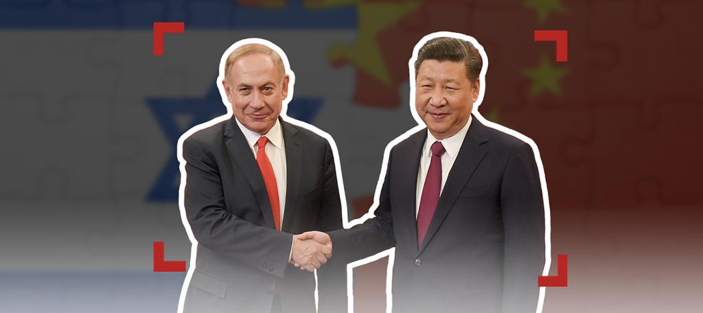 """""""إسرائيل الجديدة"""": عالمٌ صنع في الصين"""