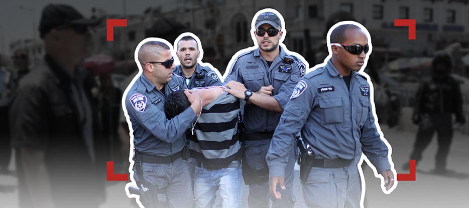 جرائم الشرطة الإسرائيلية ضد فلسطينيي الداخل