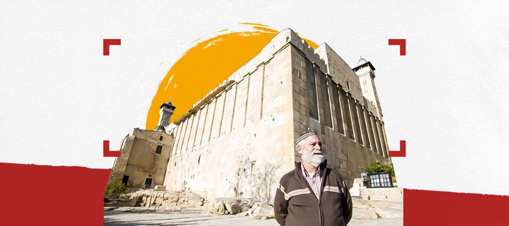 كيف قُسّم الحرم الإبراهيمي؟