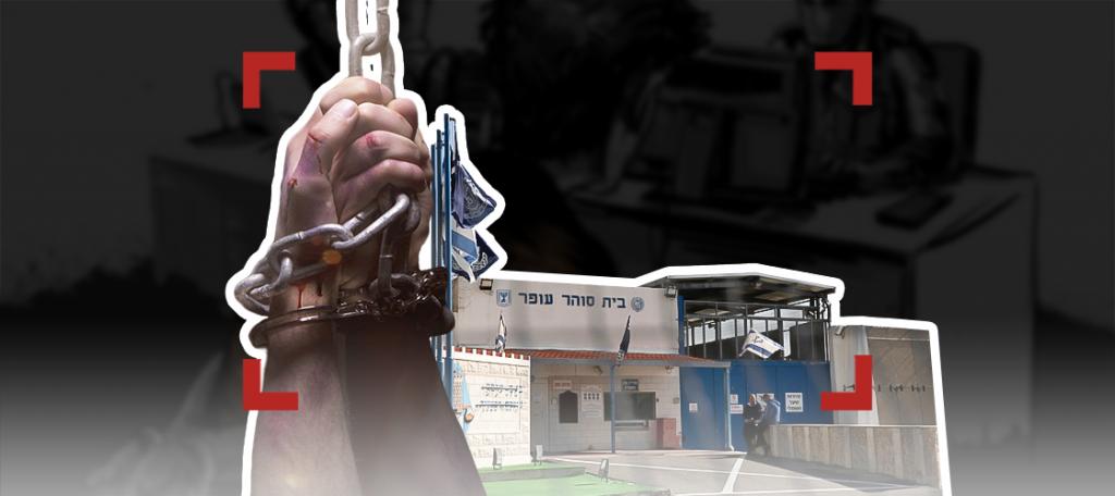 """التعذيب في """"إسرائيل"""": قانون فضفاض ومُساءلة متواطئة"""