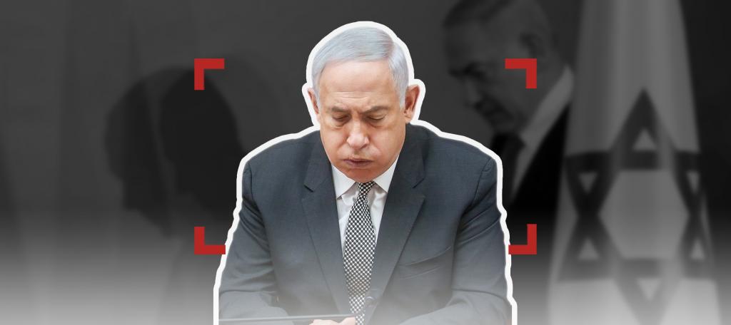 اتهام نتنياهو: ماذا بعد؟