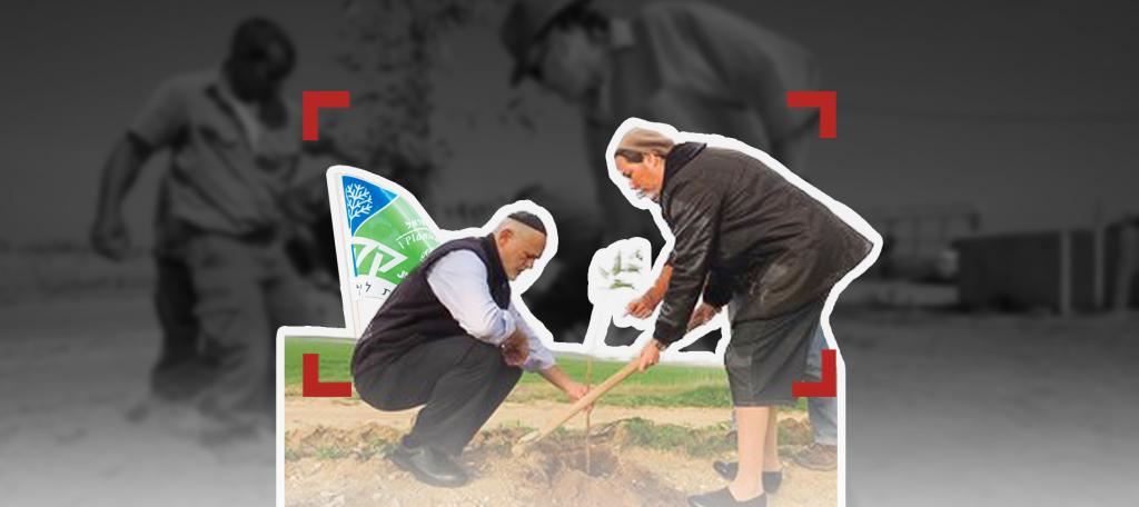تشجير حدود غزة: حماية وتمويه